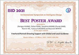 award20210323-2.jpg