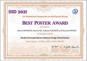 award20210323-4.jpg
