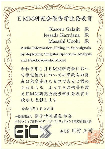 award20210413-1.jpg