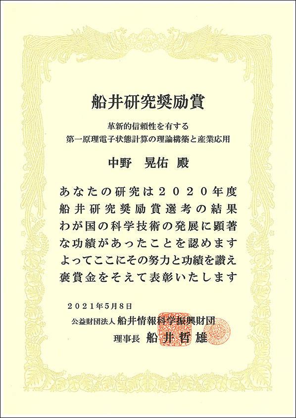 award20210430-1.jpg