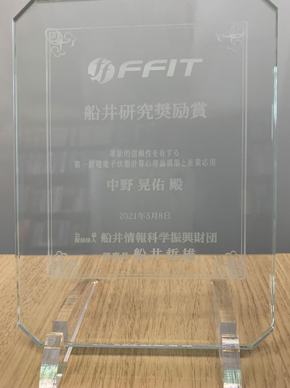 award20210430-2.jpg