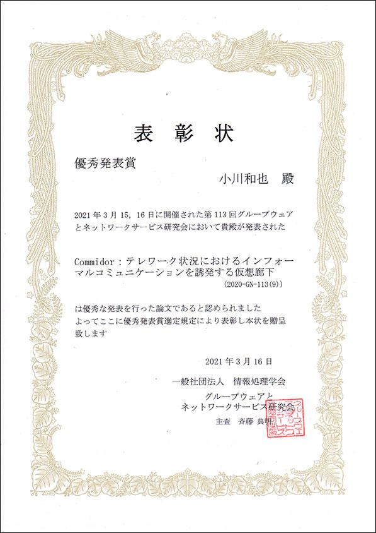 award20210616-2.jpg