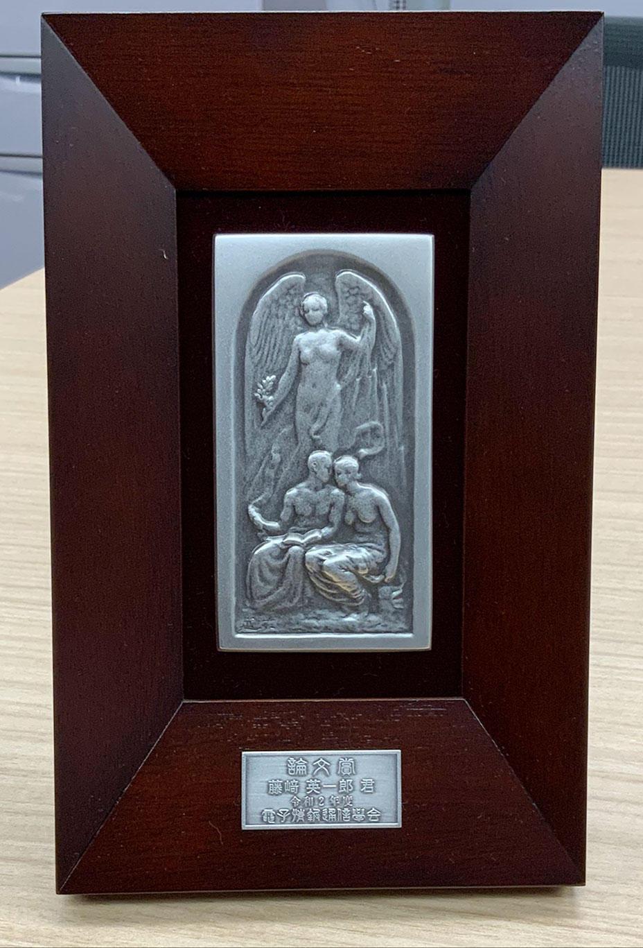 award20210629-2.jpg