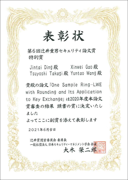 award20210720-1.jpg