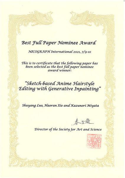 award20210804-1.jpg