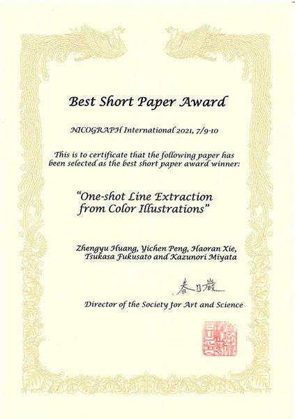 award20210804-2.jpg