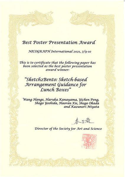 award20210804-3.jpg