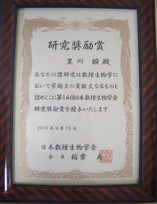 award20210915-1.jpg