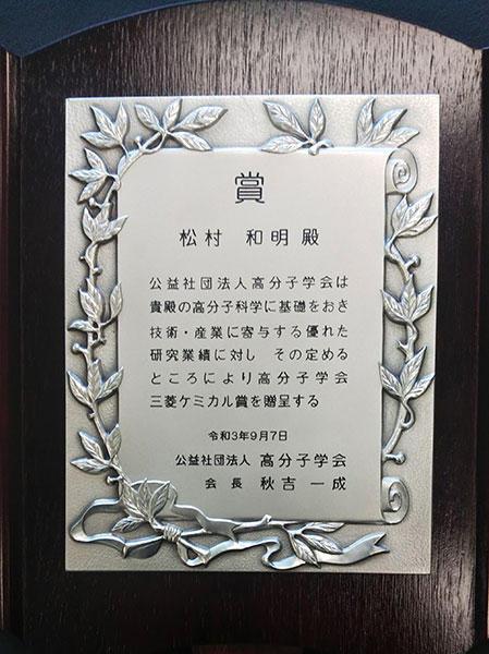 award20210916-1.jpg