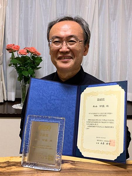 award20210928-1.jpg