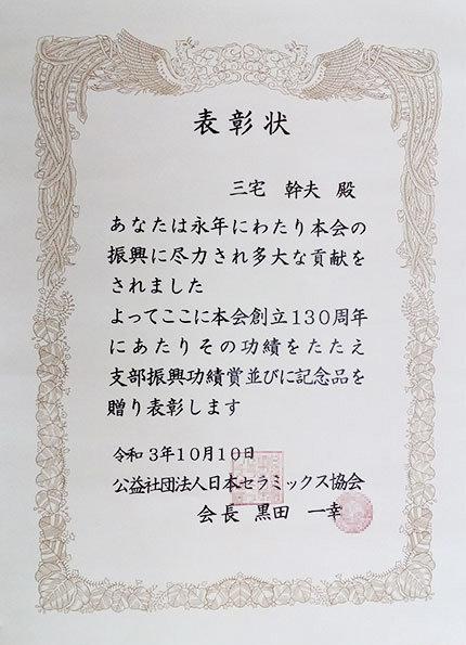 award20211013-1.jpg