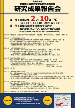 ev20200210-1.jpg