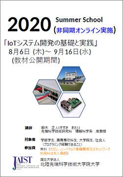 ev20200721-2.jpg