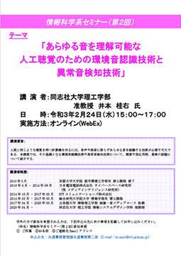 is20200721-2.jpg