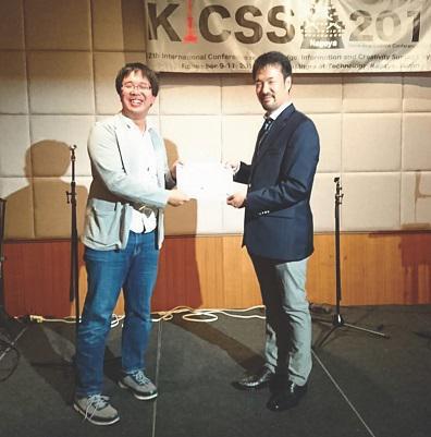 kicss2017-higashi11.jpg