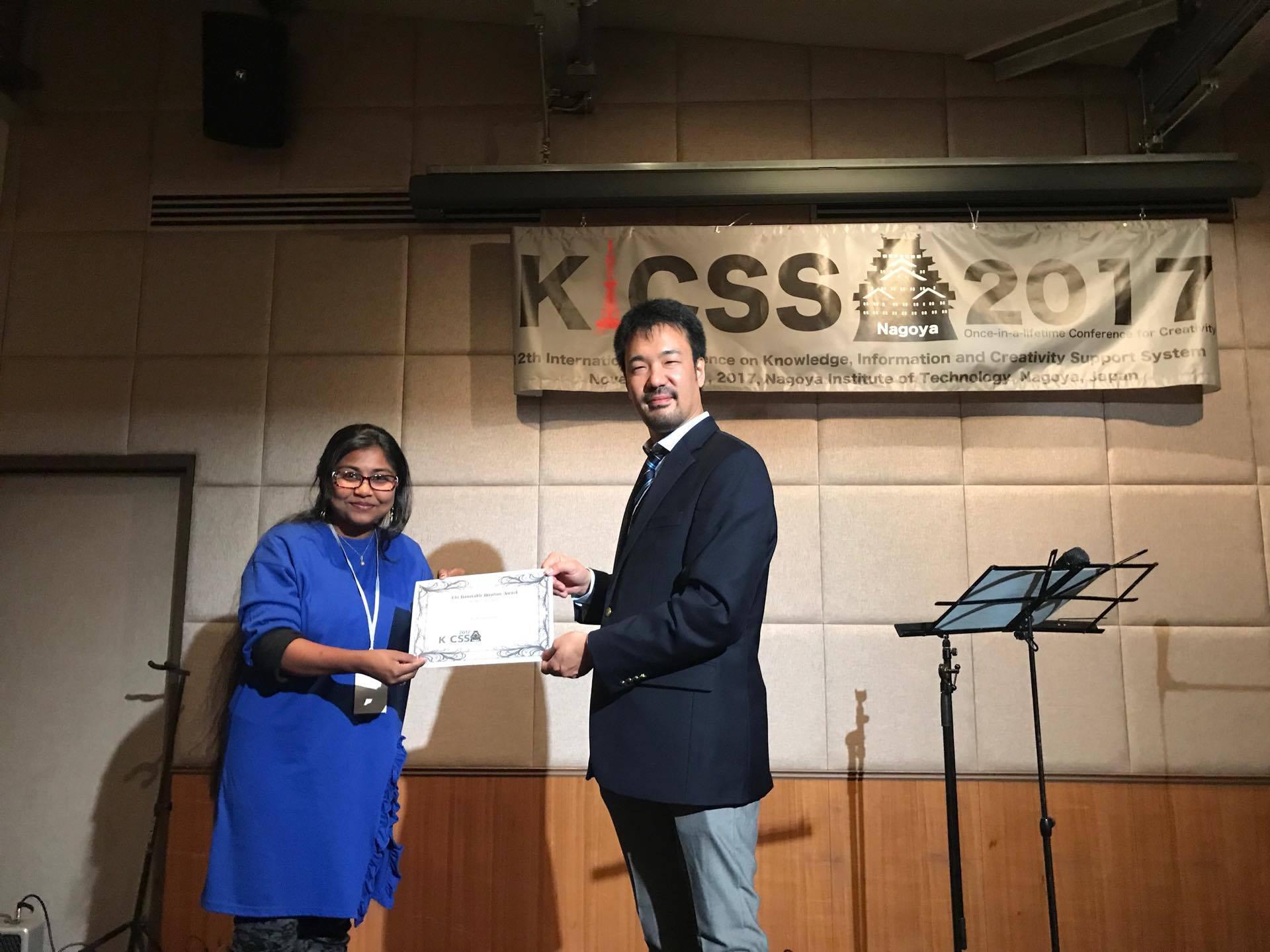 kicss2017-nayeema1.jpg