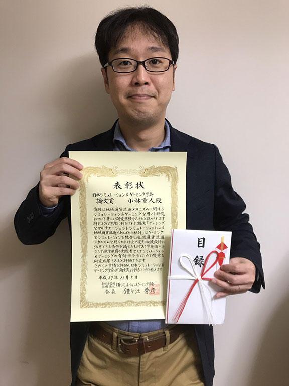 kobayashi_1109.jpg
