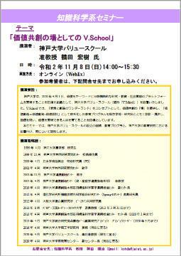 ks20201108-1.jpg