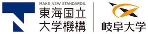 pr20210420-logo_gifu.jpg