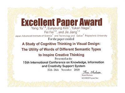 award20201201-1.jpg