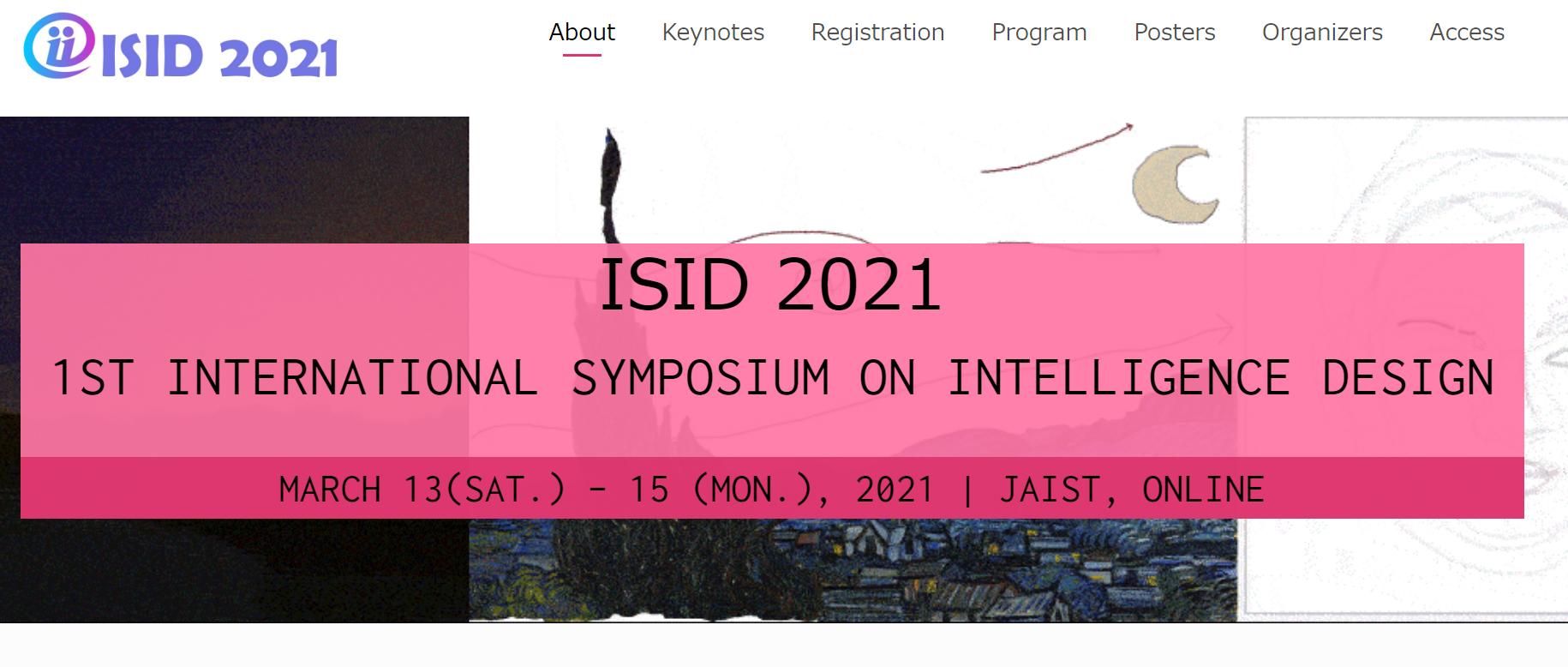 ISID2021.jpg