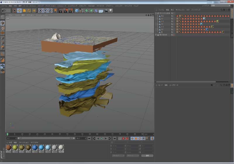 06 modeling.jpg